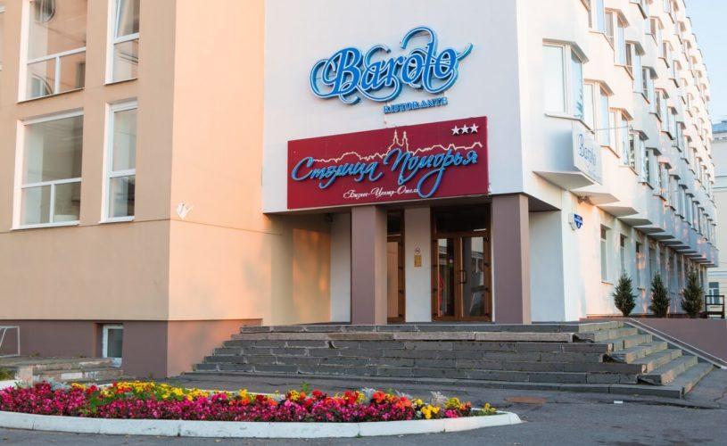 БЦО «Столица Поморья» отмечает 7 лет успешной работы в сфере гостеприимства